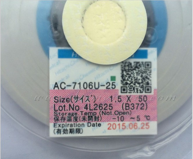 AC-7106U-25 Repair TAPE 1.5mm*50m New Date